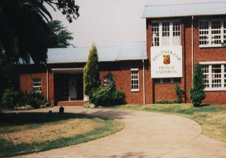 Skool aansig in 1996